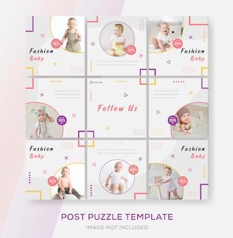 Babybannerpuzzel voor media sociale post premium vector