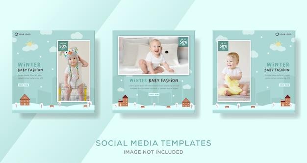 Babykleding mode sociale mediasjablonen
