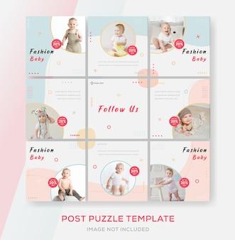 Babymode verkoop banner sjabloon puzzel voor social media post premiu
