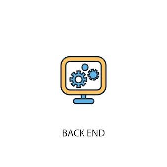 Back-end concept 2 gekleurde lijn icoon. eenvoudige gele en blauwe elementenillustratie. back-end concept schets symbool ontwerp