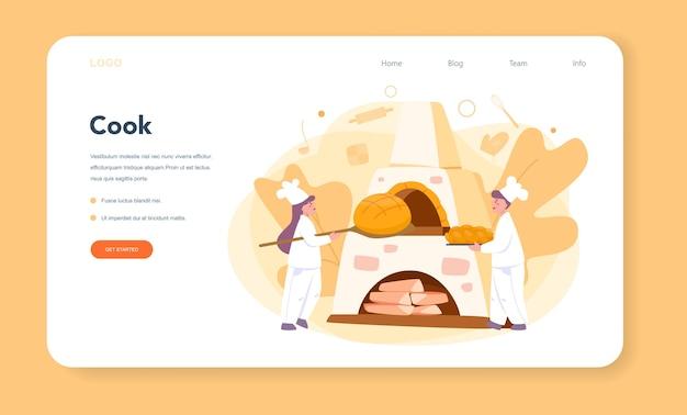 Bakker en bakkerij webbanner of bestemmingspagina