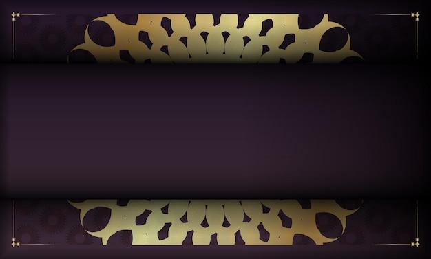 Baner van bordeauxrode kleur met abstract gouden patroon voor ontwerp onder logo of tekst