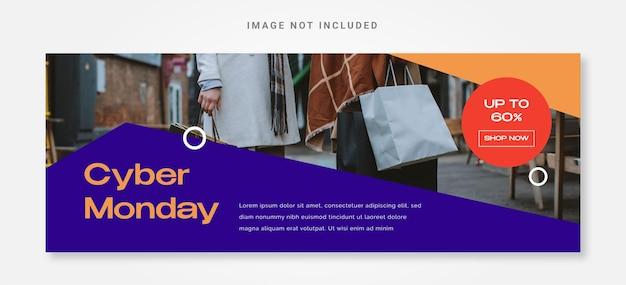 Banner cyber maandag met foto
