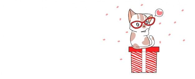 Banner groet schattige kat en geschenkdoos voor gelukkige dag