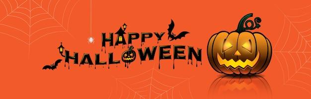 Banner happy halloween pompoenen
