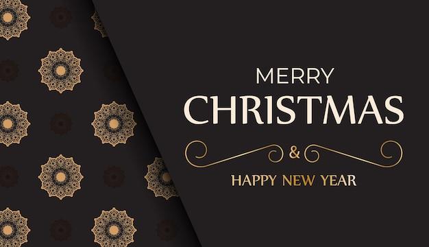 Banner happy new year en merry christmas in zwart met oranje ornamenten.
