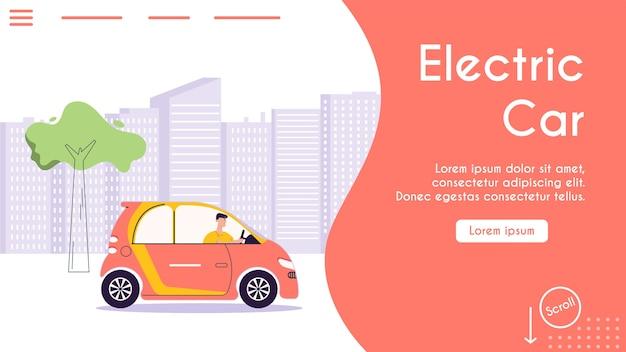 Banner illustratie van stedelijk eco-transport. karakter bestuurder elektrische auto rijden, stadsgezicht. moderne stedelijke omgeving en infrastructuur, milieuvriendelijk levensstijlconcept