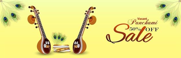 Banner of koptekst van vrolijke vasant panchami
