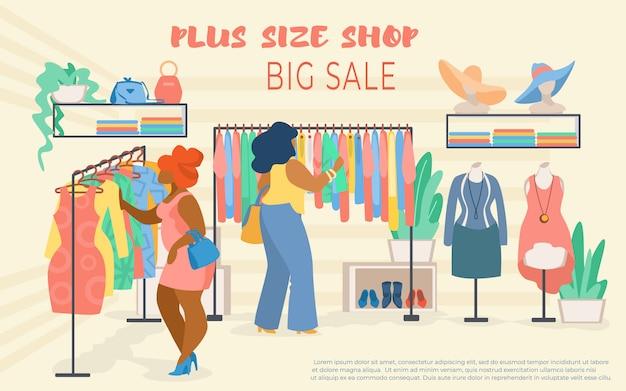 Banner uitnodiging plus grootte winkel grote verkoop