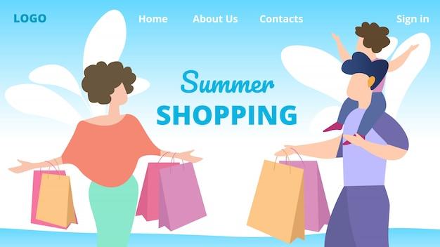 Banner uitnodiging zomer winkelen cartoon flat