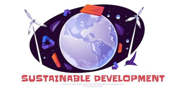 Banner voor duurzame ontwikkeling met earth globe, windturbines, recyclingsymbolen en bladeren