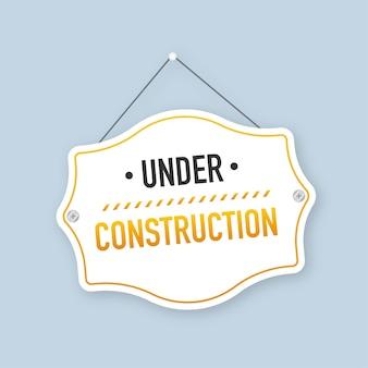 Banner voor in aanbouw
