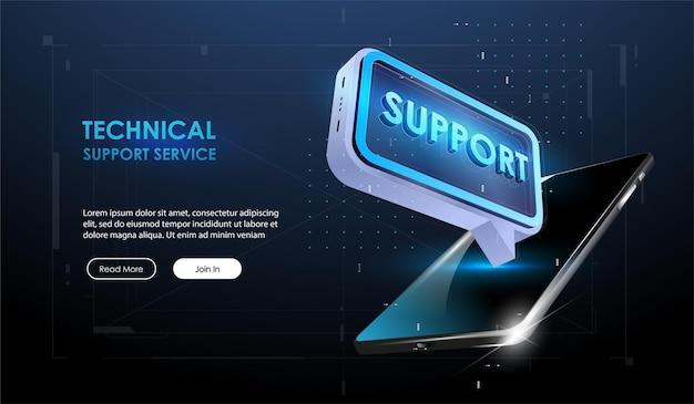 Banner voor technische ondersteuning. creatieve sjabloon met praatjebel in technische stijl.