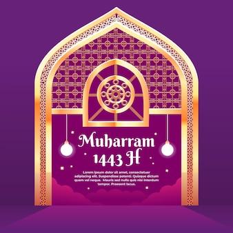 Bannerillustratie voor de maand muharram met gouden deuren