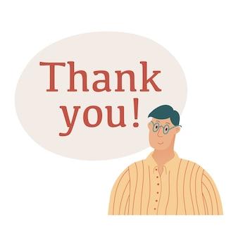 Bannermalplaatje met dank u tekst, belettering en schouder portret van jonge knappe man in glazen glimlachend in dankbaarheid, vlakke stijl