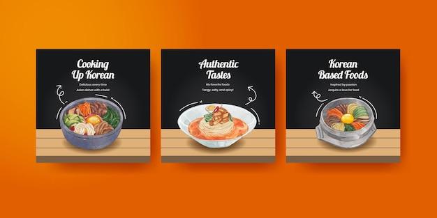 Bannermalplaatje met koreaans voedselconcept, waterverfstijl