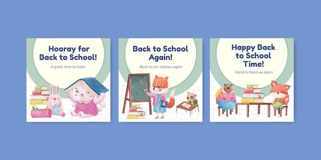 Bannermalplaatje met terug naar school en schattig dierenconcept, aquarelstijl