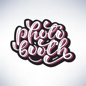 Bannerontwerp met belettering. vector illustratie.