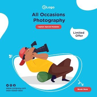 Bannerontwerp van alle gelegenheden fotografie beperkt aanbod