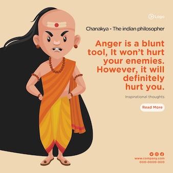 Bannerontwerp van chanakya de indiase filosoof