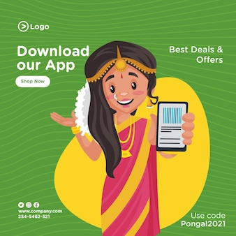 Bannerontwerp van de beste deals en aanbiedingen van happy pongal festival