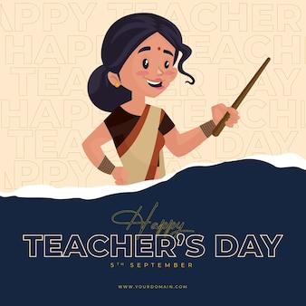 Bannerontwerp van de cartoonstijlillustratie van de gelukkige lerarendag
