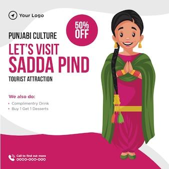 Bannerontwerp van de toeristische attractie van de punjabi-cultuur