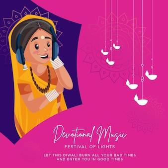 Bannerontwerp van devotionele muziekfestival van lichtsjabloon