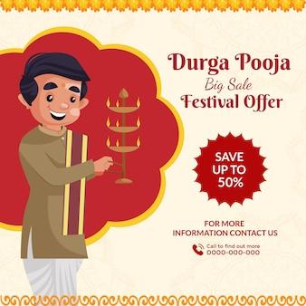 Bannerontwerp van durga pooja big sale festival aanbieding cartoon stijlsjabloon