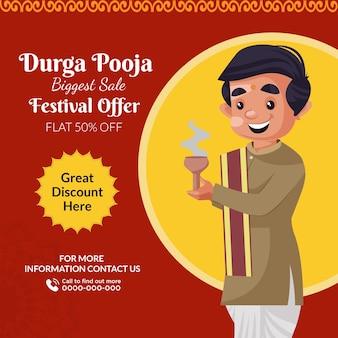 Bannerontwerp van durga pooja grootste verkoopfestivalaanbiedingsjabloon
