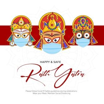 Bannerontwerp van een veilige rath yatra-sjabloon