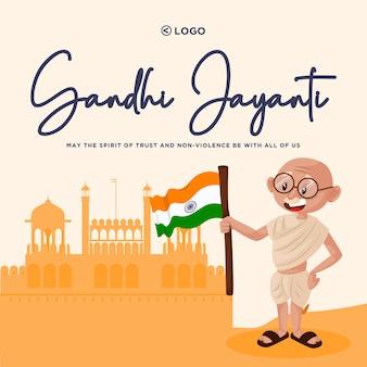 Bannerontwerp van gandhi jayanti cartoon stijlsjabloon