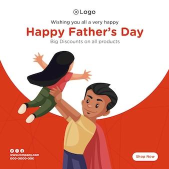Bannerontwerp van gelukkige vadersdagkorting op alle teamplaat van de cartoonstijl van producten