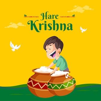 Bannerontwerp van haas krishna indiase festivalsjabloon Premium Vector