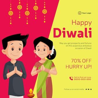 Bannerontwerp van happy diwali indian festival cartoon stijlsjabloon