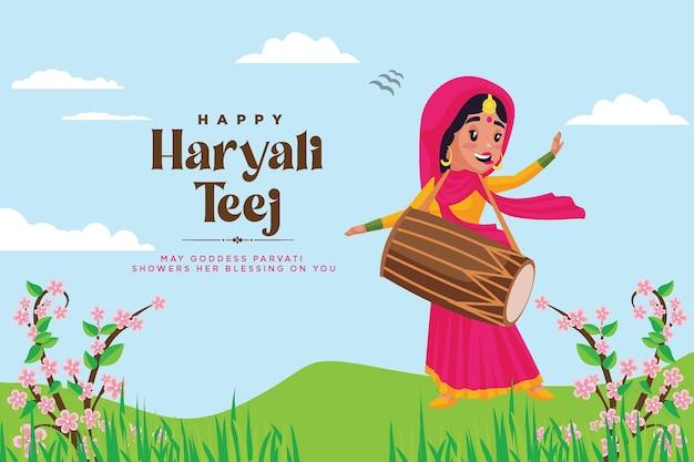Bannerontwerp van happy haryali teej festivalsjabloon