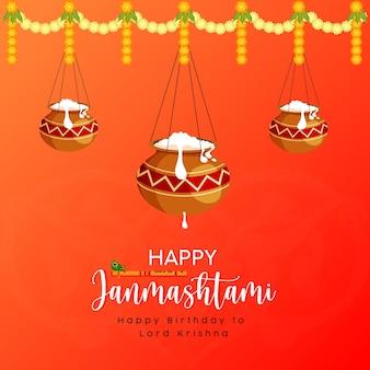 Bannerontwerp van happy janmashtami indian festival-sjabloon