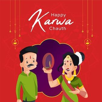 Bannerontwerp van happy karwa chauth cartoon stijlsjabloon