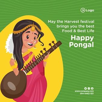 Bannerontwerp van happy pongal festival