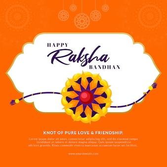 Bannerontwerp van happy raksha bandhan indian festival-sjabloon