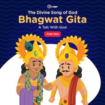 Bannerontwerp van het goddelijke lied van god bhagwat gita-sjabloon