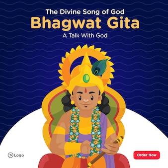 Bannerontwerp van het goddelijke lied van god bhagwat gita