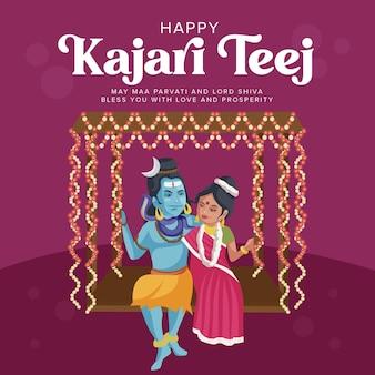 Bannerontwerp van indiase festival happy kajari teej-sjabloon