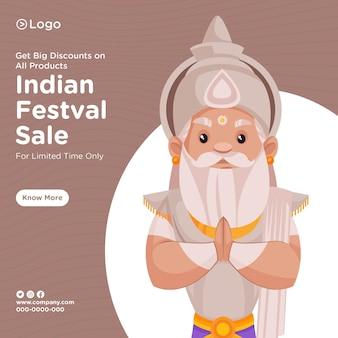 Bannerontwerp van indiase festivalverkoop voor beperkte tijd