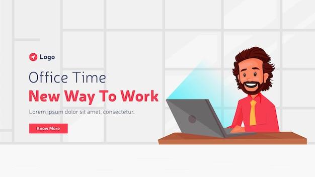 Bannerontwerp van kantoortijd nieuwe manier van werken