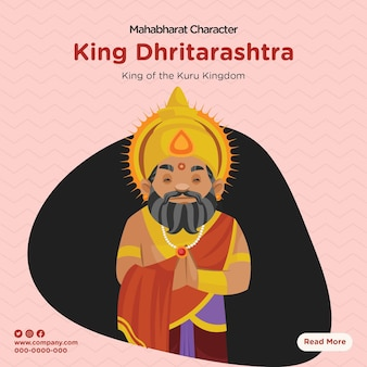 Bannerontwerp van mahabharat-karakterkoning dhritarashtra