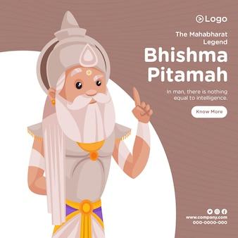 Bannerontwerp van mahabharat-legende bhishma pitamah