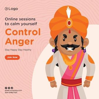 Bannerontwerp van online sessies om boosheidssjabloon te beheersen