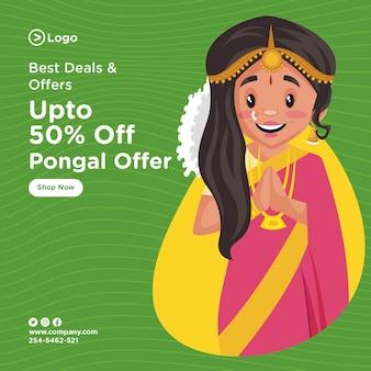 Bannerontwerp van pongal festivalaanbieding