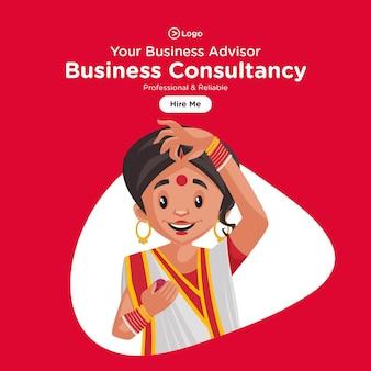 Bannerontwerp van professionele en betrouwbare bedrijfsadvisering